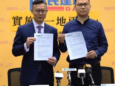 About Construction on the Hong Kong portion of the Guangzhou-Hong Kong express rail link