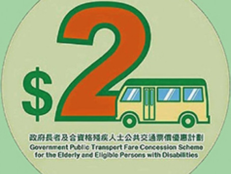 The $2 subsidy for seniors is now in effect on six more routes in effect from April 1st, 2017