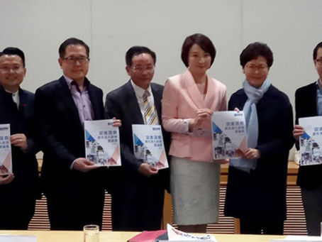 The Chief Executive regarding making life more convenient for Hong Kong people on the Mainland