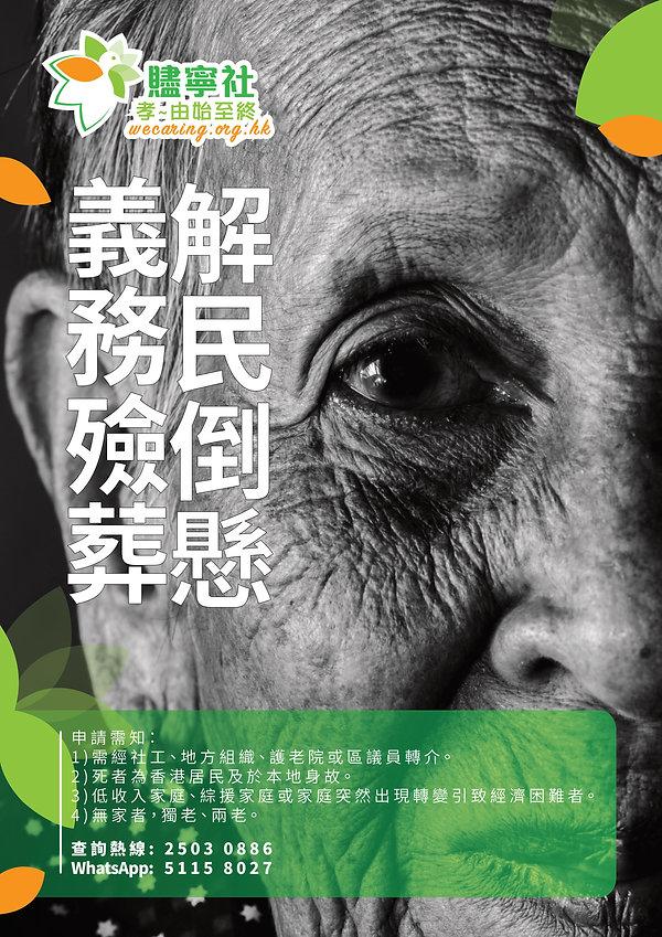 poster-v3_1.jpg