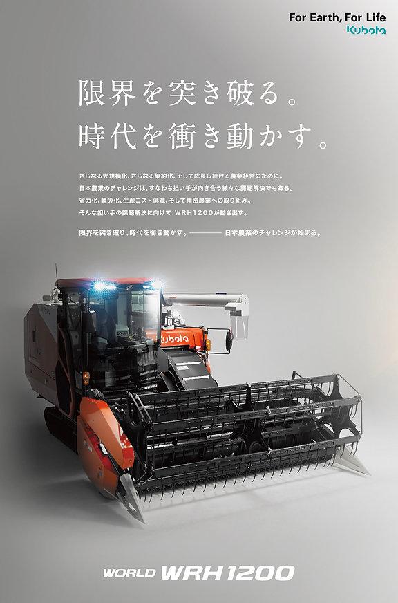 1200_雑誌H4.jpg
