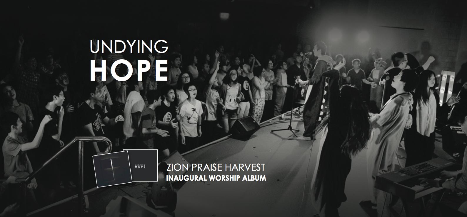 Undying Hope Website