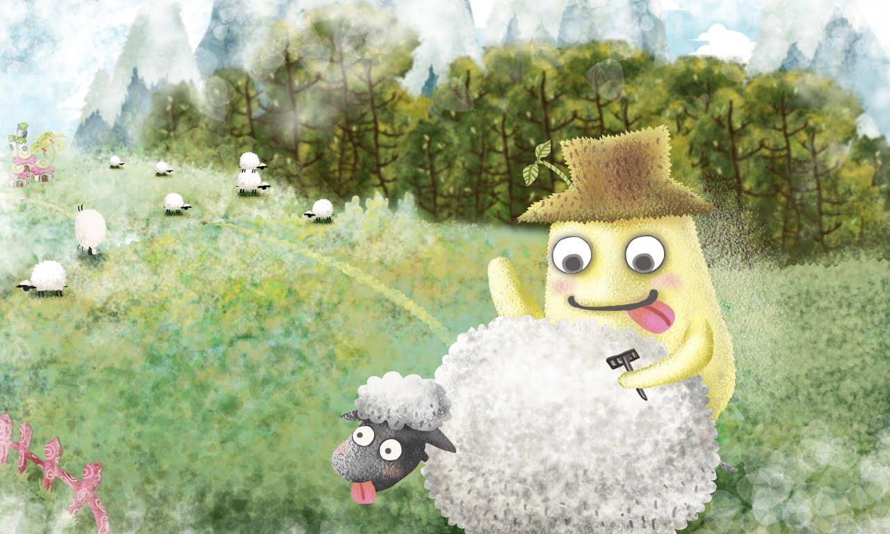 反正合併吧羊羊牧場.jpg