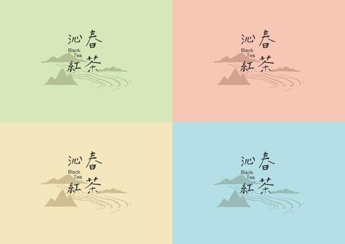 沁春茶堂 包裝貼紙設計-05.png