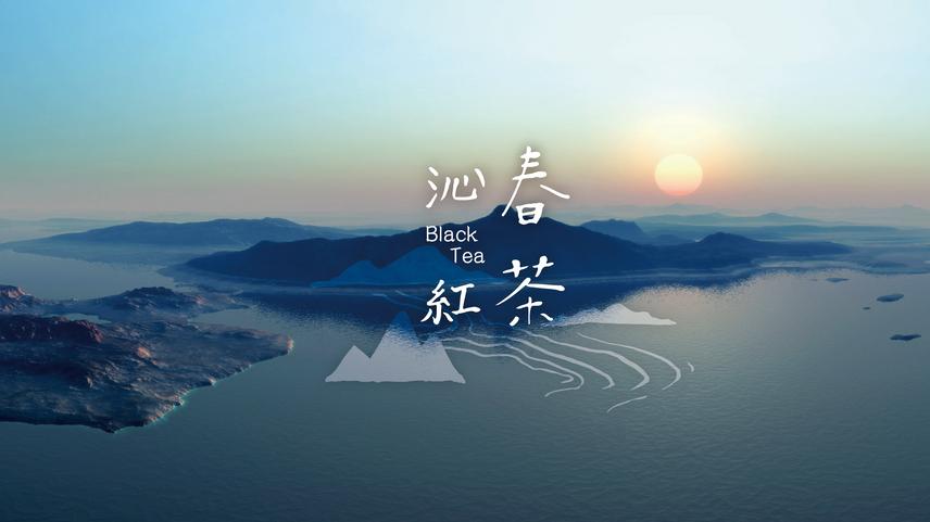 沁春茶堂-上傳-02.png