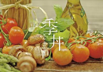 季丼-どんぶり ‧ 旬 LOGO 名片-04.jpg