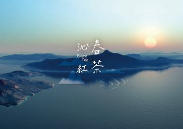 沁春茶堂 包裝貼紙設計-06-06-06.png
