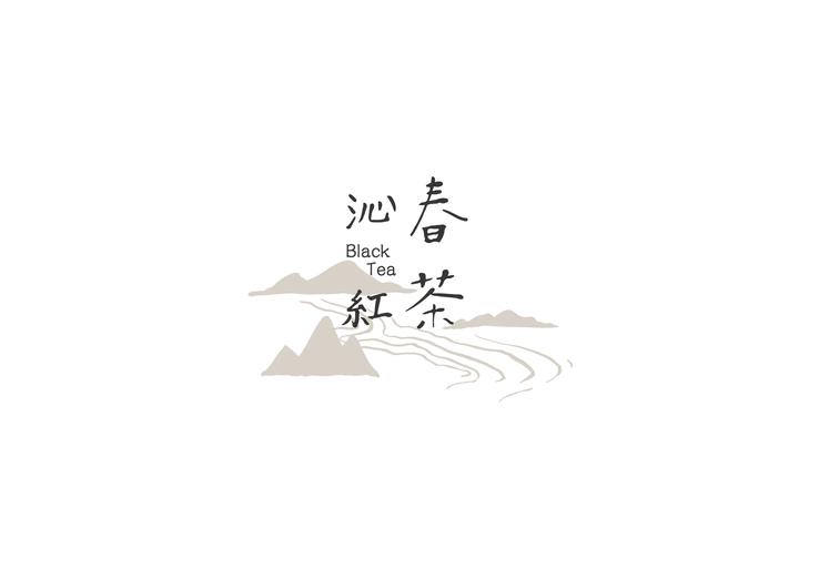 沁春茶堂 包裝貼紙設計-07.png