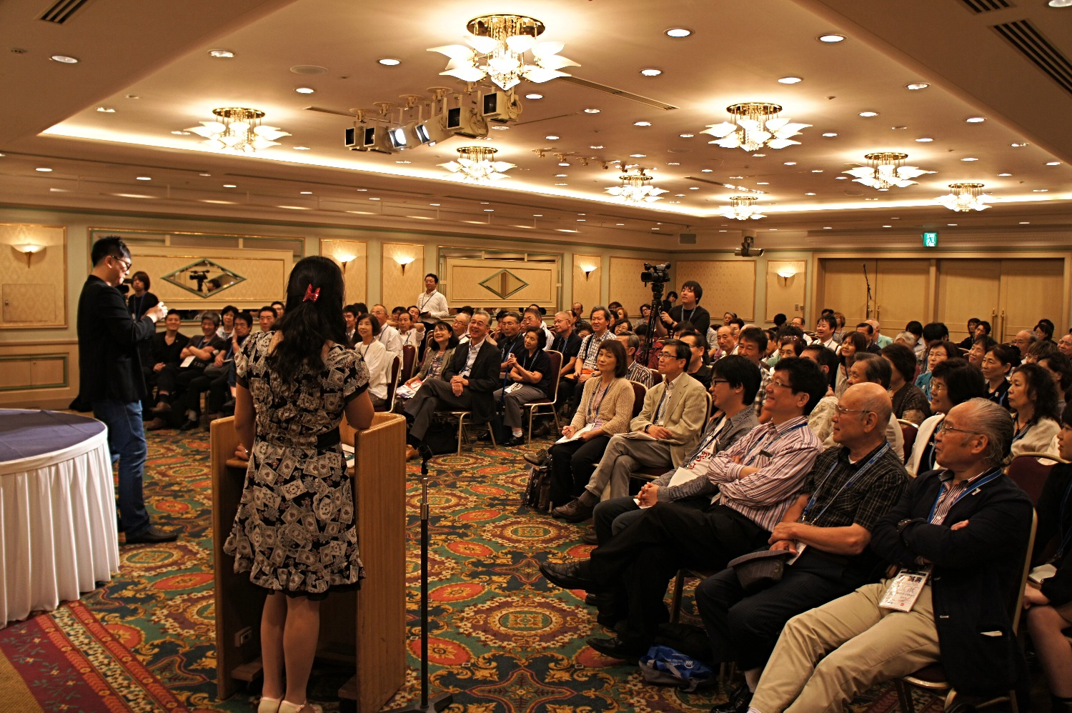 Lecture in Japan.