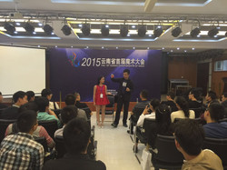Lecture in China.