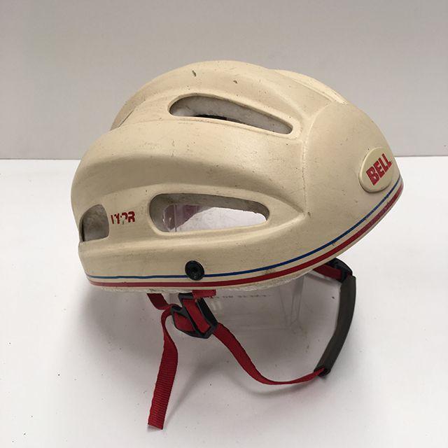 Outdated Vintage Bike Helmet