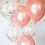 Thumbnail: Rose Gold Confetti Balloons
