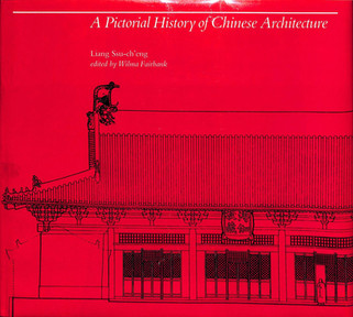 21.A pictorial history of Chinese Architecture