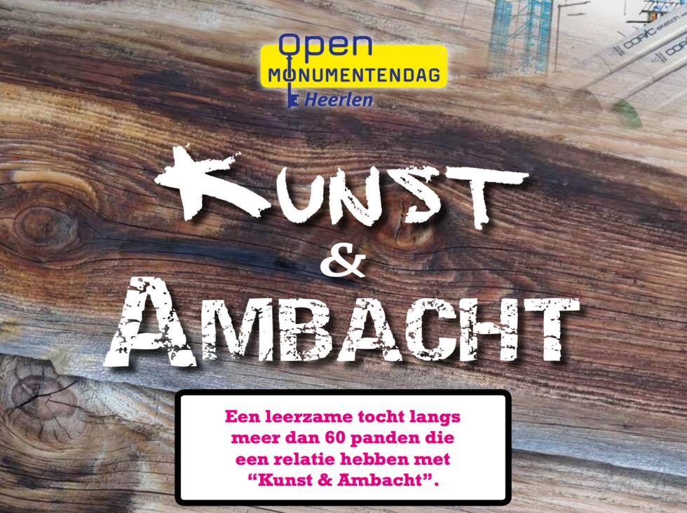 Open Monumentendag Heerlen Kunst & Ambac