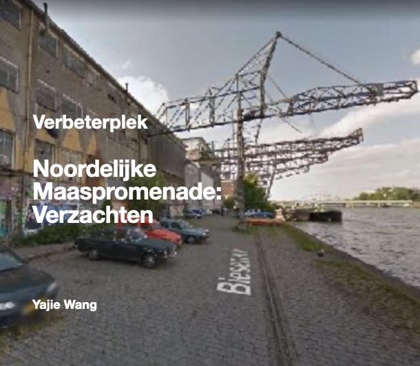 Noordelijke Maas promenade