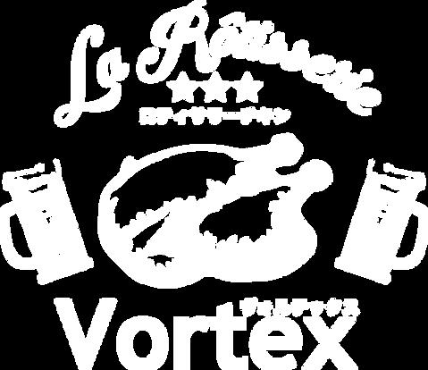 vortex_logo_white.png
