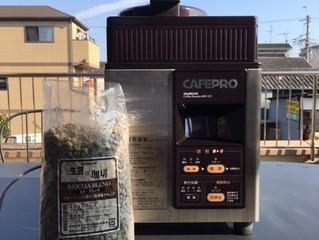 コーヒー生豆 焙煎