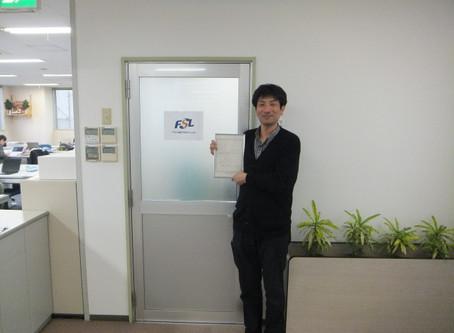 神奈川営業所誕生