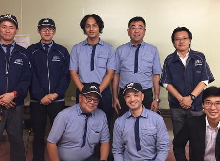 大阪営業所誕生