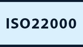 ISO22000に基づいた温度管理