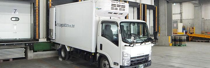 チルド配送サービスの特徴