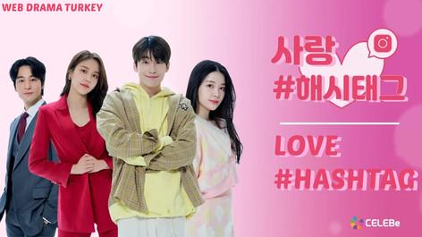 Love Hashtag 6. Bölüm