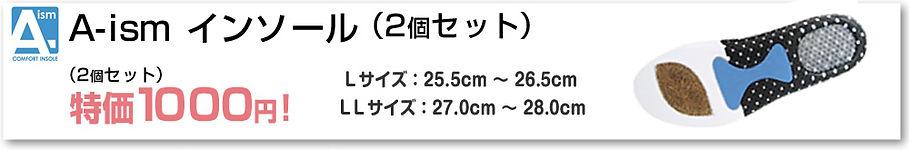 item_gase.jpg