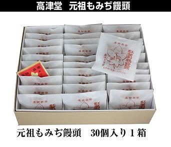 item_momi.30.jpg