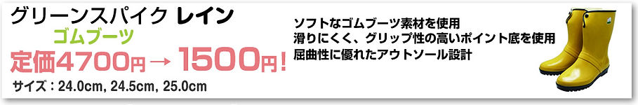 item_green.jpg