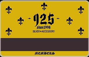 925カード.png