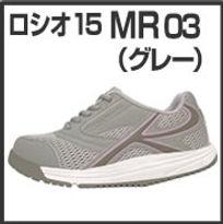 rosio_MR03-gr.jpg