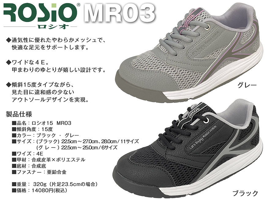 MR03-5.jpg