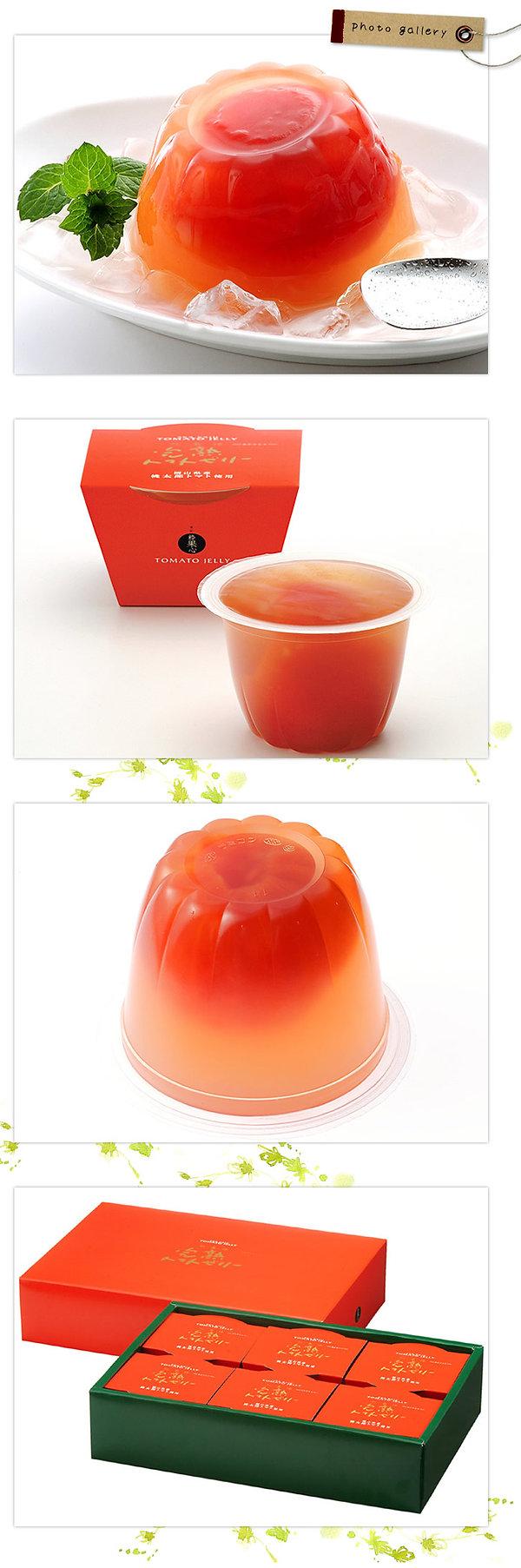 元祖まるごとトマト03.jpg