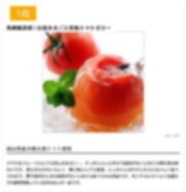 tomato-media-13.jpg
