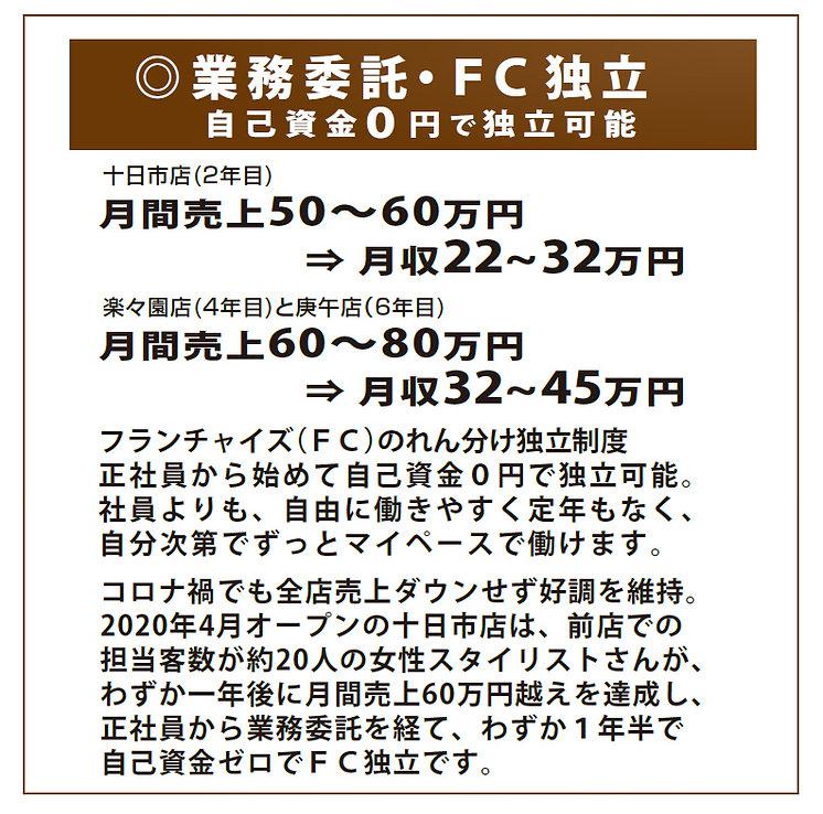 Rec-05.jpg