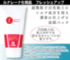 item-luna-f.jpg