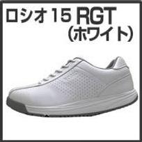 rosio_RGT_w.jpg