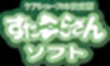 sutakorasansoft_logo.png