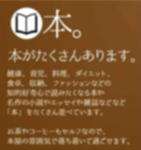 albero2 book