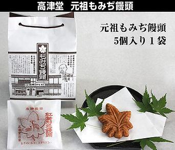 item_momi.5jpg.jpg