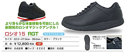 item_GS-k.jpg