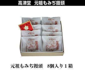 item_momi.8.jpg