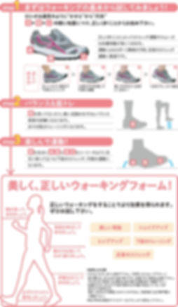 rosio_form.jpg