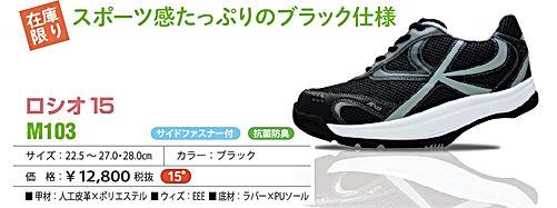 item_M103.jpg
