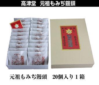 item_momi.20.jpg