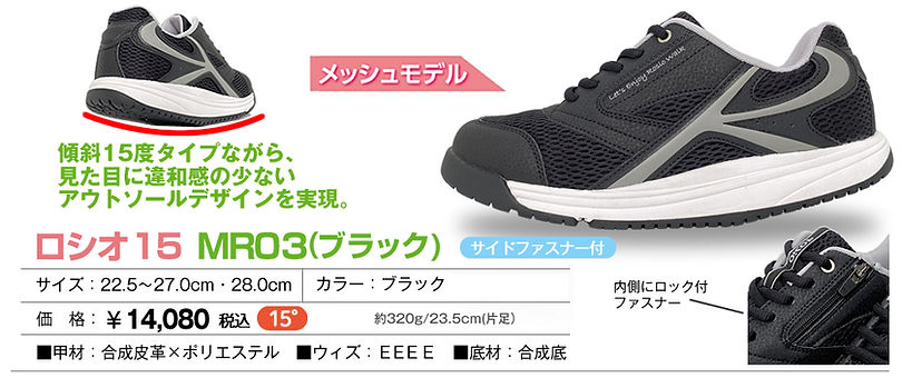 item_MR03-bl.jpg