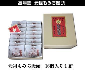 item_momi.16.jpg