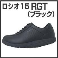 rosio_RGT_bl.jpg