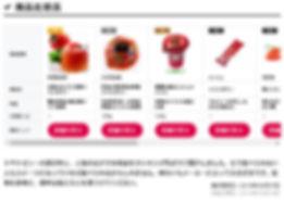 tomato-media-12.jpg