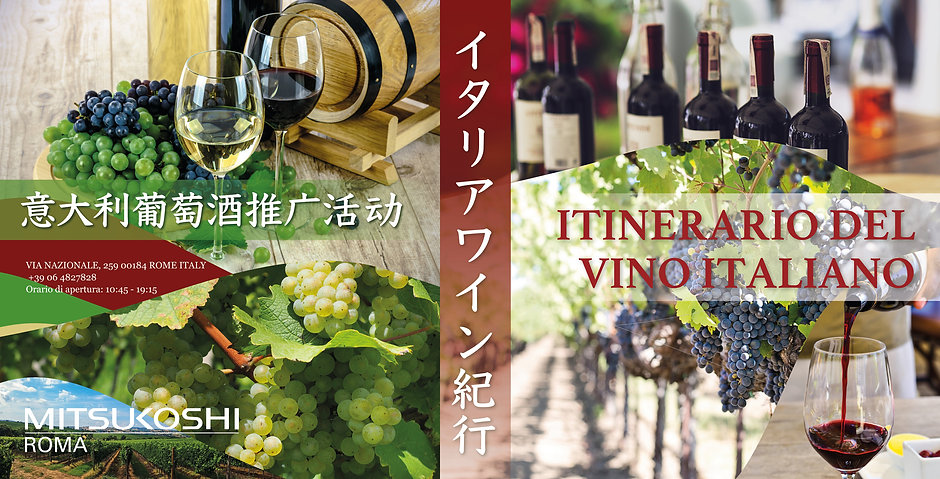 Wine_kanban.jpg